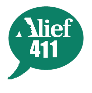 Alief 411 Logo