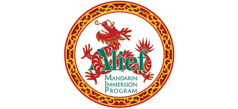 Alief ISD Mandarin Immersion Program