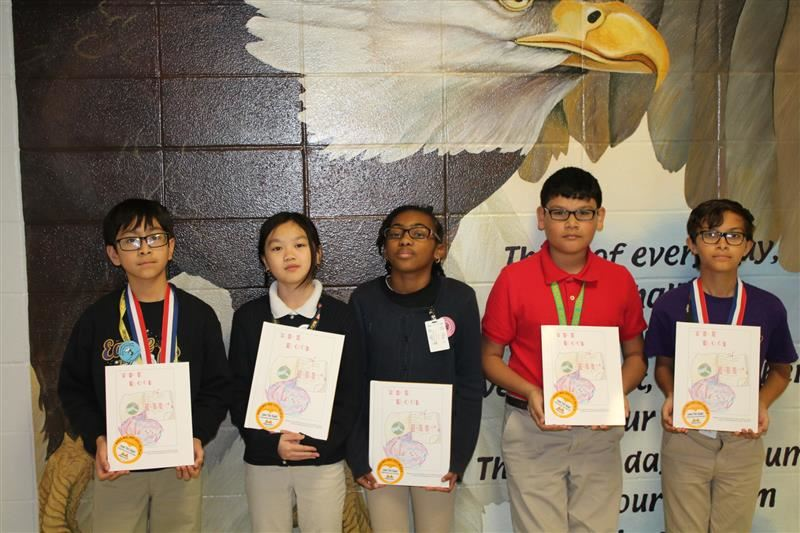 Book Published by 6th Grade AIMS STUDENTS
