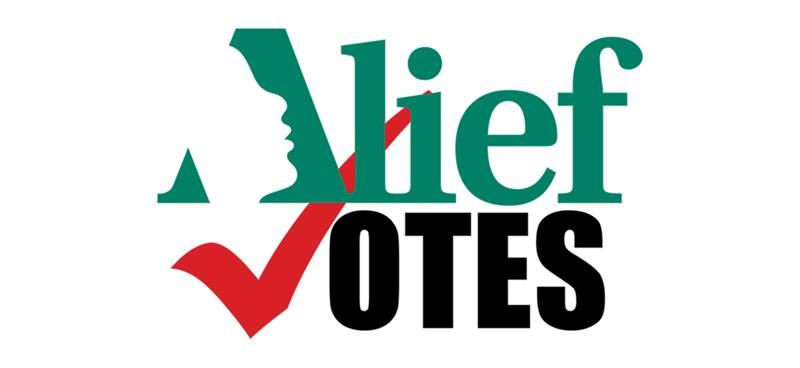 Alief Votes! Please click for voter information.
