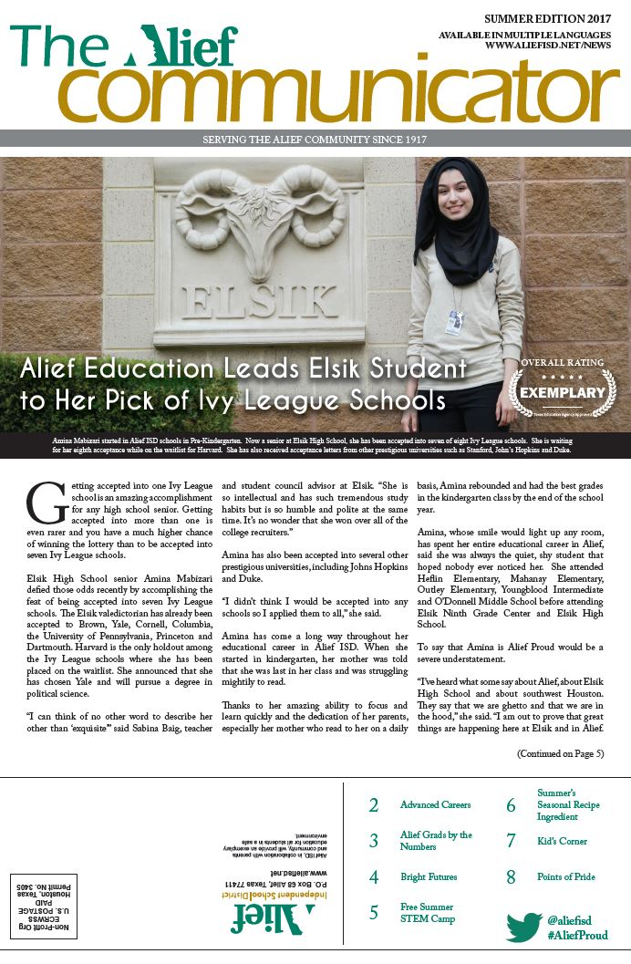 Graphic showing the cover of the Summer 2017 edition of The Alief Communicator newspaper